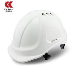 24H出貨,土城現貨ABS安全帽工地施工領導型電工建築工程電力勞保頭盔白色透氣【好鄰居優品城】