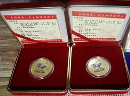 出清紀念幣中央造幣廠 金雞報喜彩色銅章