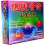 【PChome 24h購物】 管理家小秘書-總帳會計管理系統 DSAE8V-A71933364