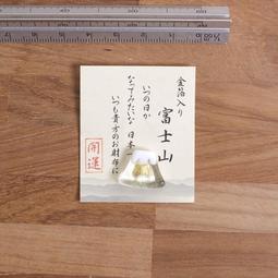 new product 92802 5fe71 【iPaper】表現社 金箔入 財布御守 白 富士山