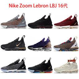 acafd7e41f6 現貨特價Nike Zoom Lebron LBJ 15代16代籃球鞋防滑減震室內