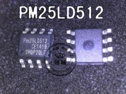 20pcs PM2SLD512 PM25LDS12 PM25LD5I2 PM25LD512 C PM25LD512C-SCE 150mil SOP8 IC