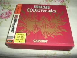 正版DC遊戲軟體 -- 惡靈古堡- 聖女密碼 (紅盒限定版)