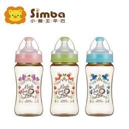 小獅王-桃樂絲PPSU寬口雙凹奶瓶270ml