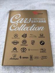 【阿公書房u5】100Years 百年汽車典藏_Taiwan Motor超越車訊