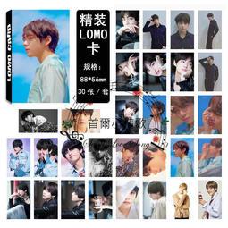 【首爾小情歌】BTS 防彈少年團 V 金泰亨 個人款 #08 LOMO 30張卡片 小卡組
