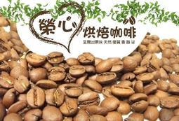 【榮心咖啡】牙買加 藍山 NO.1 克里夫頓莊園 每磅1850元 精品咖啡豆