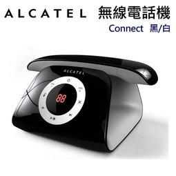 ALCATEL 阿爾卡特 數位式 答錄 無線電話機 Connect ( 黑色/白色可選) 造型電話 時尚