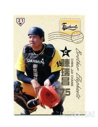 【2011上市】中華職棒21年球員卡 普卡#018兄弟象-陳瑞昌