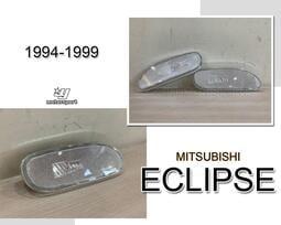 》傑暘國際車身部品《全新 三菱 日蝕 ECLIPSE 95 96 97 98 99年 晶鑽 前保桿 側燈 一組400
