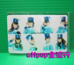 ★allpop★ After School [ 精美 卡貼 ] 現貨 韓國進口 絕版 悠遊卡貼 貼紙