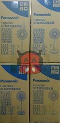 電器牛~國際牌電扇 F-S14DMD 14吋DC節能扇 出清價