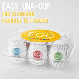 日本TENGA.EGG STANDARD PACKAGE 6入蛋型自慰套組