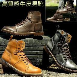 《 J.ST 》Chic x Trend 休閒時尚 酷型個性真皮牛皮內拉鍊中筒工作靴馬丁靴軍靴男靴子皮鞋【ZS0213】