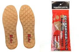 ZOBR 路豹 休閒鞋 氣墊鞋 氣墊鞋墊 保證原廠公司貨 氣墊 真皮 鞋墊