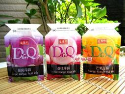 3號味蕾 量販~盛香珍Dr.Q蒟蒻果凍(蘋果、荔枝、芒果、葡萄、百香果、蜂蜜檸檬、檸檬鹽)一箱6000克量販價