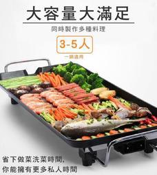 煎+烤+炒+煮。乾淨衛生 家用聚餐烤肉神器-110V智慧溫控料理器,送十件毫華大禮包