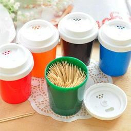 咖啡杯牙籤盒 可愛糖果色調味瓶 創意時尚簡約造型多樣便用型