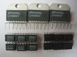 NE5532 / OPA2134 DIY OP AMP - 露天拍賣