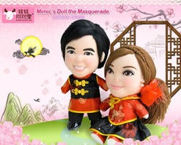 結婚公仔娃衣加購區-中式婚紗龍鳳褂 照片訂做結婚娃娃花車公仔婚禮小物壓床娃娃~mimic娃娃扮扮堂