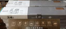 臺灣南亞摩登美樂地磚/木紋長條塑膠地磚/90CM*15CM*2.5MM/耐磨層20條/pvc地磚/美樂地磚/PVC地板