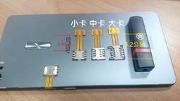 Nano卡 現貨供應 4G小卡延長線 手機改卡tf nano SIM卡延長線 免磨卡 華碩 小米 ZF3 ZF4 ZF5