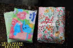 Sofie 機縫工房【繽紛花卉】袖珍面紙套 立體款 舒潔袖珍包面紙袋 贈品小面紙包 隨身面紙套 防疫清潔 手作手工 韓布