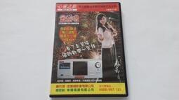 [福臨小舖](2004第十四屆台北數位電器生活大展 Mind Trek 心靈之旅 珍藏紀念光碟 正版DVD)