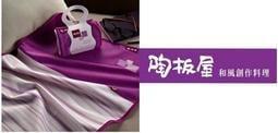 陶板屋 薰紫兩用毯枕/毛毯/毯子 80cm*50cm-$100