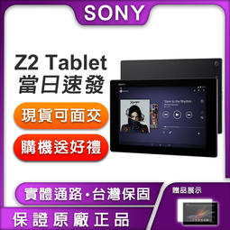 for Sony Z2 Tablet Wifi 4G LTE LCD Screen 12mm Double Sided Repair Tape ZVOT417