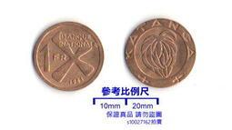 【超值硬幣】喀坦加(Katanga )1961年1Franc錢幣一枚,珍罕~