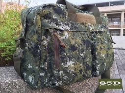 [85D]抗紅外線國軍數位迷彩-移防裝備攜行袋