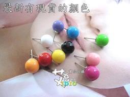◆艾豆◆BB228 (多色) 糖果色圓形耳環 (一對)東方神起耳針 super junior耳釘
