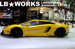 模型車收藏家的。LB WORKS / Lamborghini Avertador LP700-4 。免運可分期
