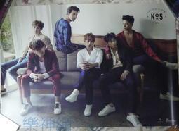 2PM Vol. 5 NO.5 No.5 2015【原版宣傳海報 : Night Version】全新!免競標