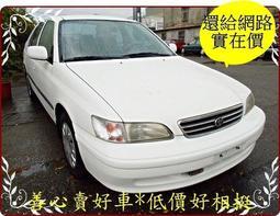 自售(全省可看車)1999年豐田TOYOTA PREMIO1.6雙安/ABS(一手車/原版件)
