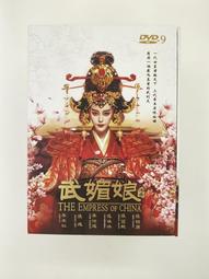 武媚娘傳奇DVD(豪華限量版)