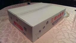 Z&J中和食堂:  冬山河鮪魚三明治鮪魚罐頭 (一箱/24罐)  185g/罐  台灣製造