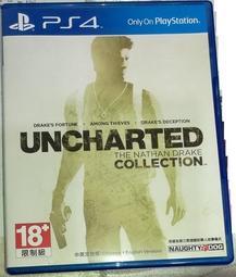 PS4 秘境探險1+2+3 奈森 德瑞克合輯(繁體中文版)