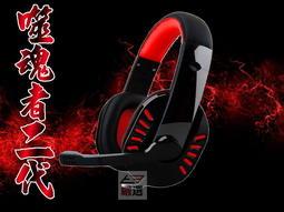 【T3嚴選】二代頂級 噬魂者 電競耳機 重低音 虛擬4.1聲道 耳機 麥克風 耳麥 電腦耳機 X9 電音【STHC11】