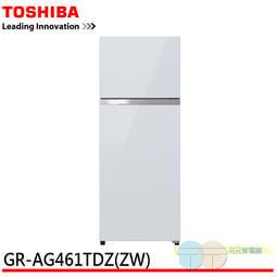 限區含配送+基本安裝*元元家電館*TOSHIBA 東芝 409L雙門變頻冰箱 GR-AG461TDZ(ZW)