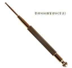 電鍍純銅彈簧養生鍉針 - 耳穴探棒 筋膜棒 點穴筆 排酸棒