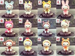 ☆兩津模型★ 凱蒂貓 Hello Kitty 十二生肖 道具 可愛 搖頭 娃娃 模型 公仔 汽車 裝飾 非官方