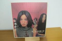 王菲 你王菲所以我王菲 2CD EMI