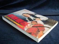 【舊是大】文學《戰慄遊戲》,史蒂芬金,皇冠叢書出版,1991/架3-2