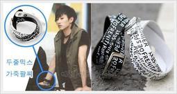 *KPOP Market*韓國進口 正韓版 Super Junior 銀赫 同款印花字母皮帶型多層次皮革手環手鍊