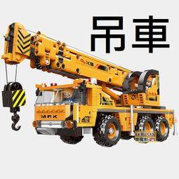 樂積木【預購】第三方 吊車 657片 非樂高LEGO相容 工程車 積木 城市 CITY 挖土機 XB03036