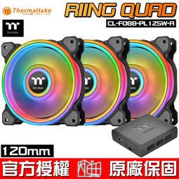 【恩典電腦】曜越 Riing Quad 12 RGB水冷排風扇 TT Premium頂級版 12公分 (三顆風扇包裝)
