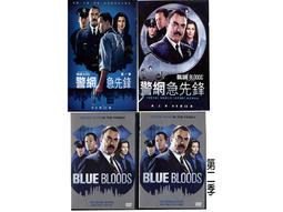 【萬芳】二手DVD【警網急先鋒 第一季~第三季 BLUE BLOODS】