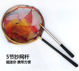 不鏽鋼撈網 魚網 摺疊魚網 釣魚撈網配件